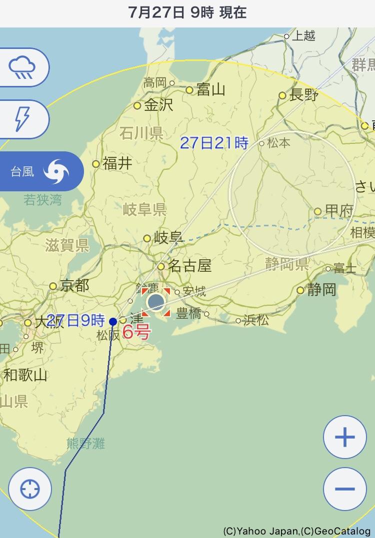 台風6号による休講のお知らせ
